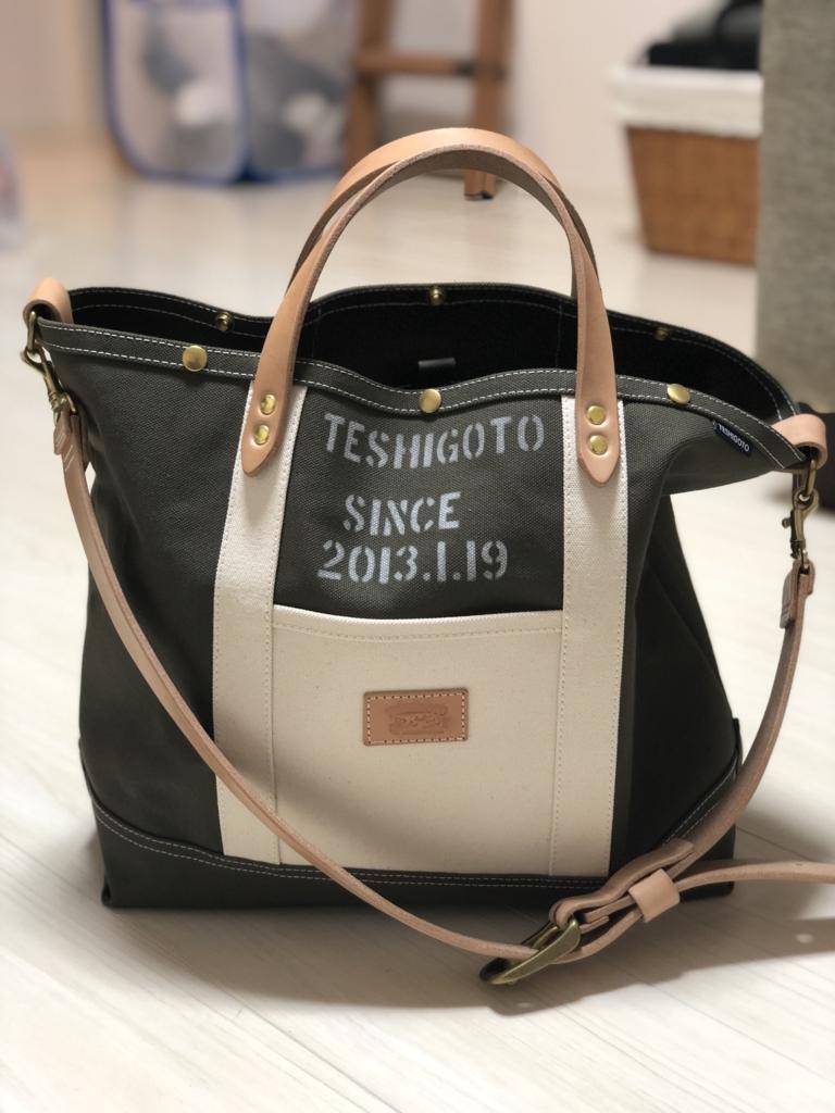 TESHIGOTOのトートバッグ正面