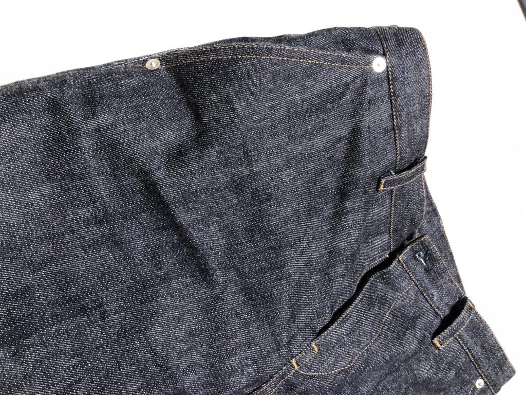 ヌッテで作ったジーンズ ポケット