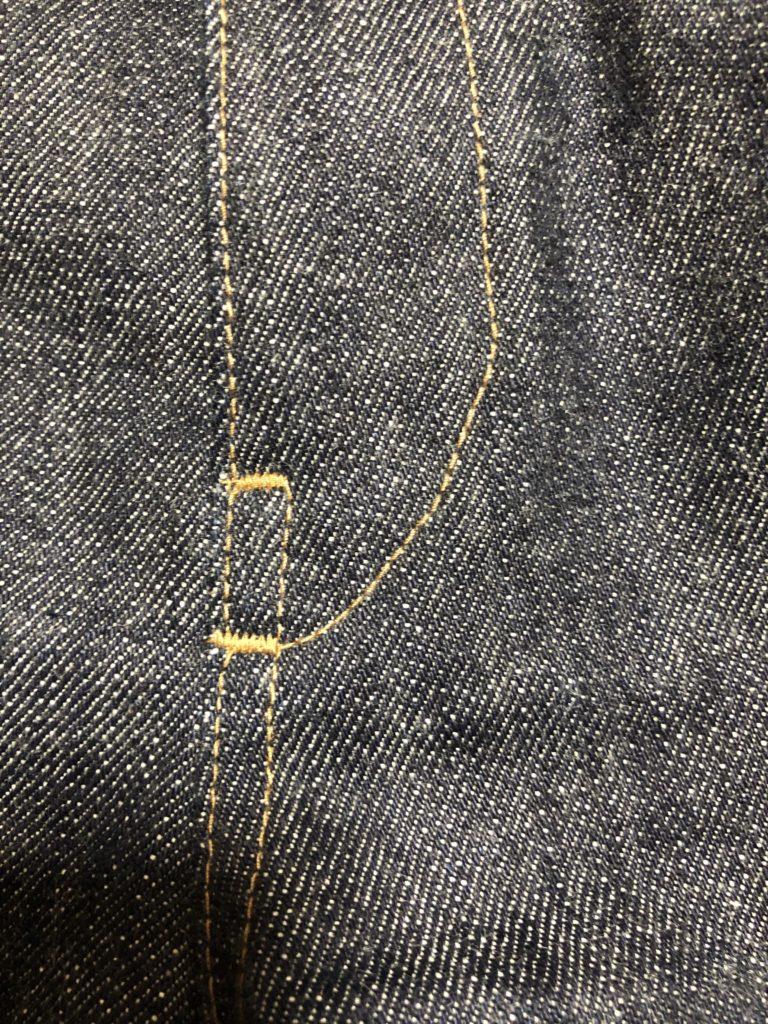 ヌッテで作ったジーンズ 縫製