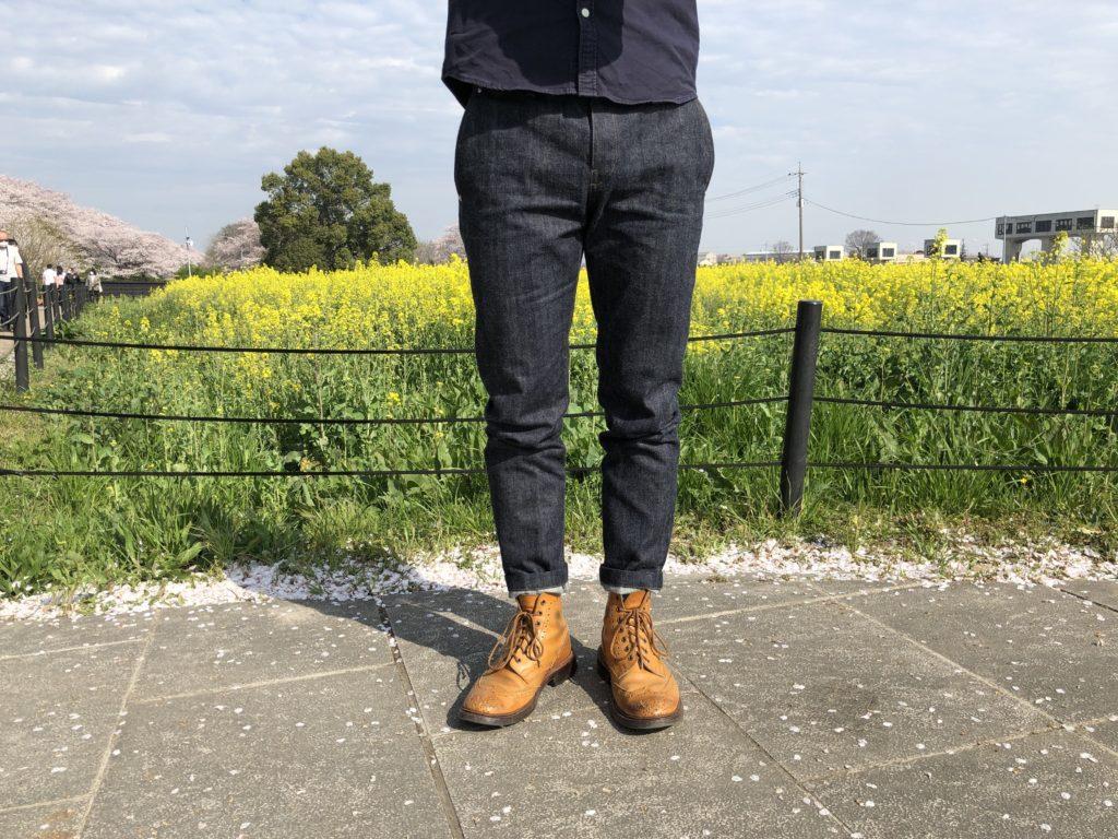 ヌッテで作ったジーンズ履いたところ 正面2
