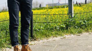 ヌッテで作ったジーンズ 履いてみたところ