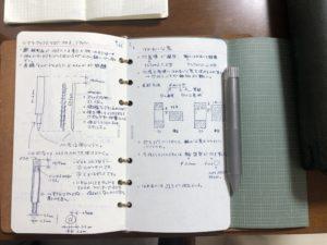 サクラクラフトラボ003で他社のリフィルの互換性を与える。設計