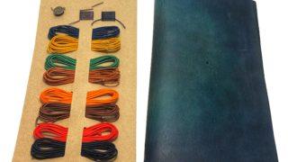 トラベラーズノートに3冊のノートをキレイに挟む方法