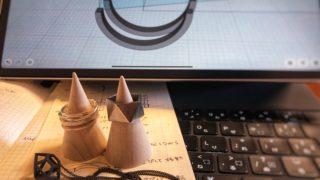 iPadだけで3Dデザインをする方法