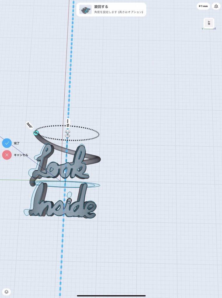 """Shapr3Dで""""旋回""""を使うとバネが簡単に作れる。"""