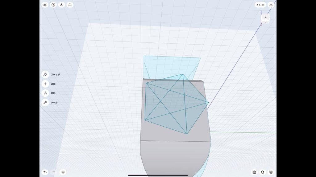 Shapr3Dの使い方 星モチーフの指輪を作る 星をスケッチする
