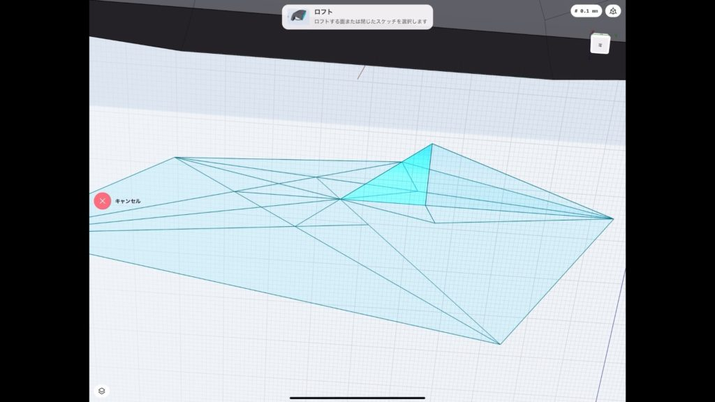 Shapr3Dの使い方 星モチーフの指輪を作る ロフトで立体を作る