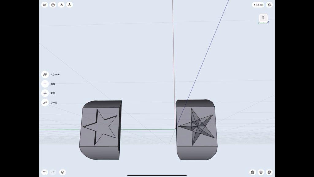 Shapr3Dの使い方 星モチーフの指輪を作る もっと複雑な形状を作る