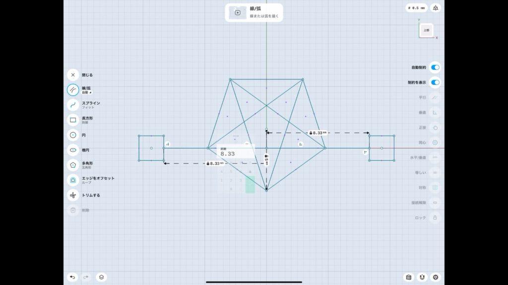 Shapr3Dの使い方 スケッチの位置を調整する