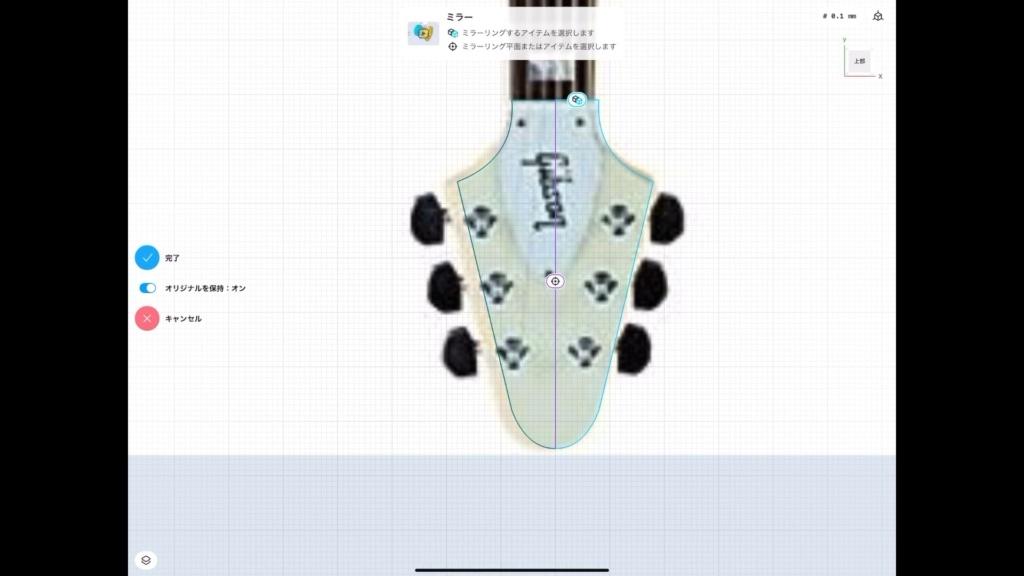 Shapr3Dの使い方 ギター フライングV スプラインとミラー