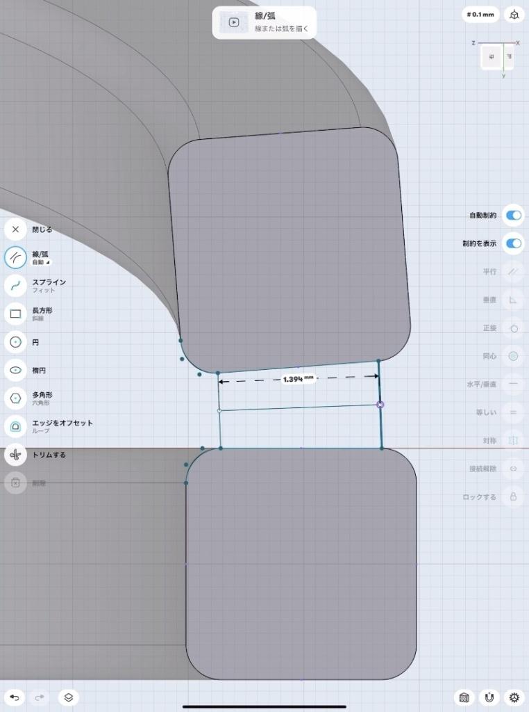 Shapr3Dの使い方 ロフトする面を書く