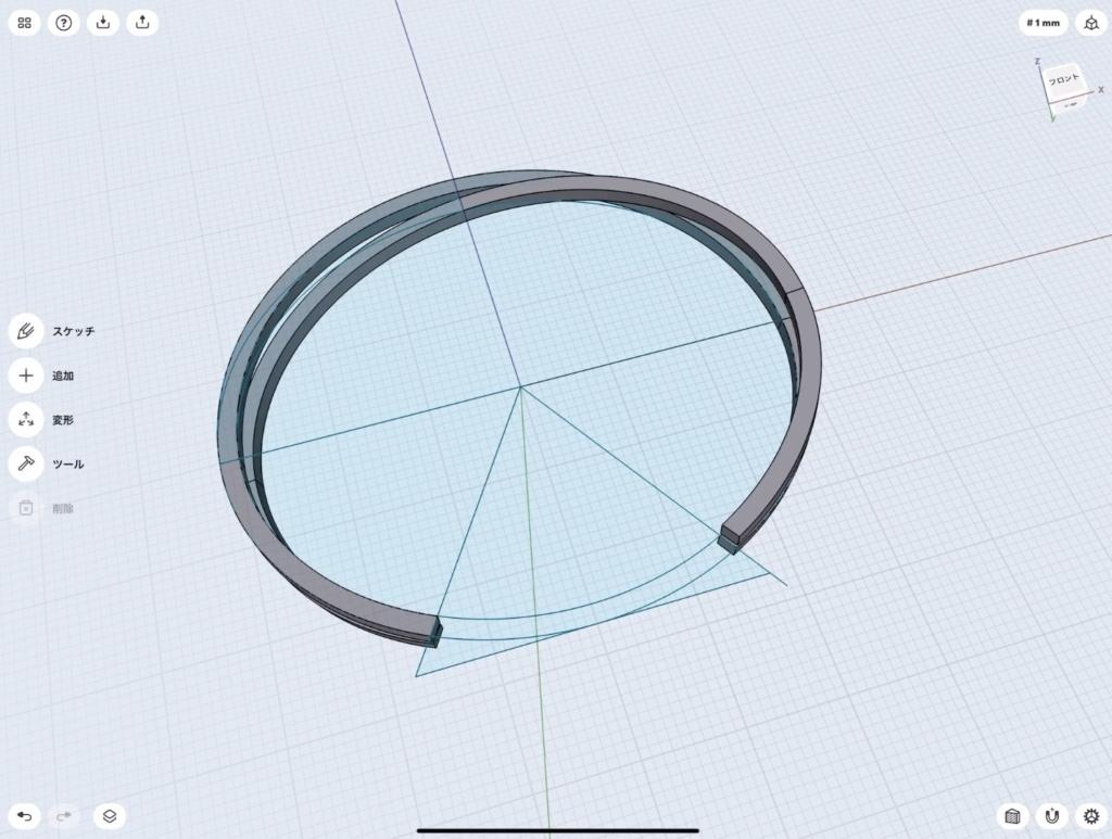 Shapr3Dの使い方 バングルを作る。腕を通す部分を切る