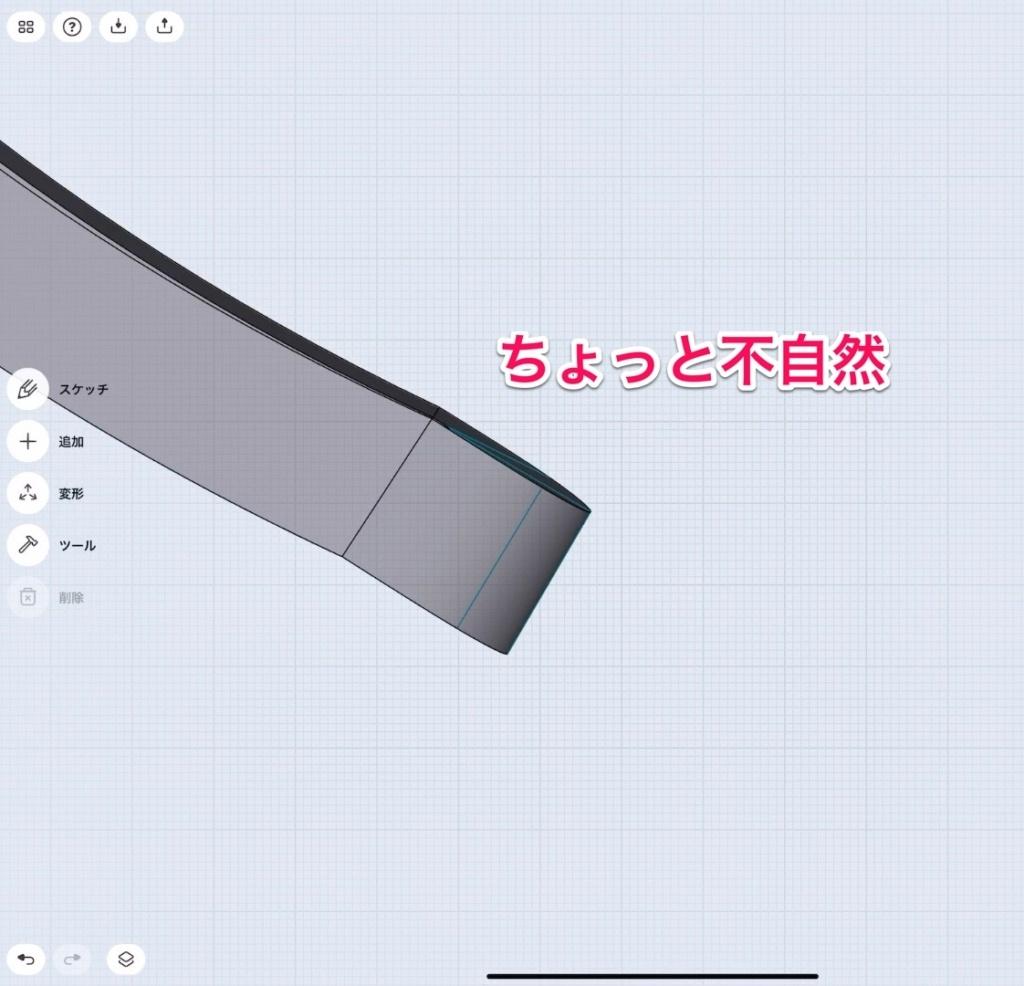 Shapr3Dの使い方。楕円をつなげる