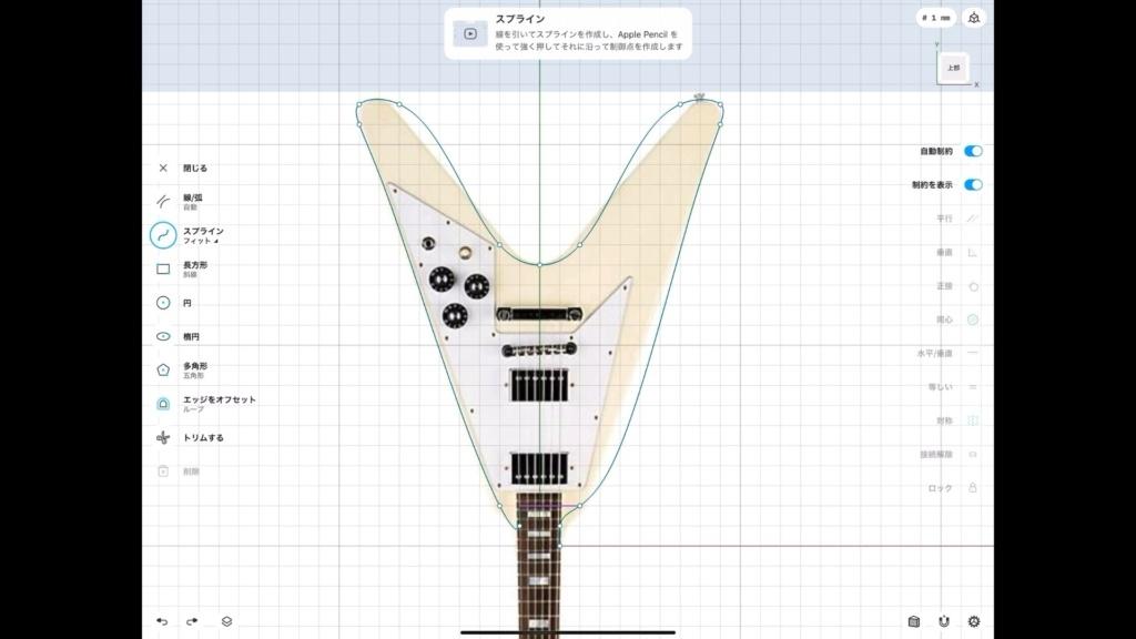 Shapr3Dの使い方 ギター フライングV スプラインでトレース