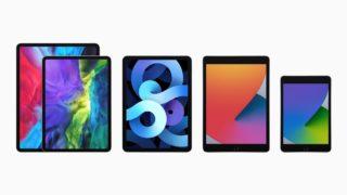 iPad Pro第4世代と iPad Air第4世代を比較する