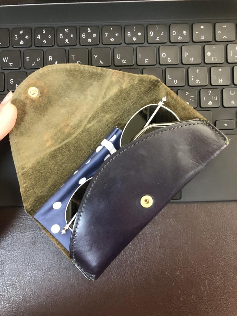 グレンロイヤル 眼鏡ケース 内装