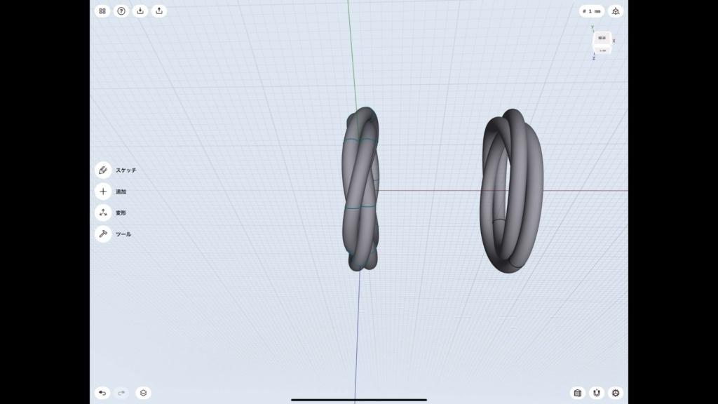 shapr3d ワイヤーをぐるぐる巻いたような指輪 ワイヤー3本