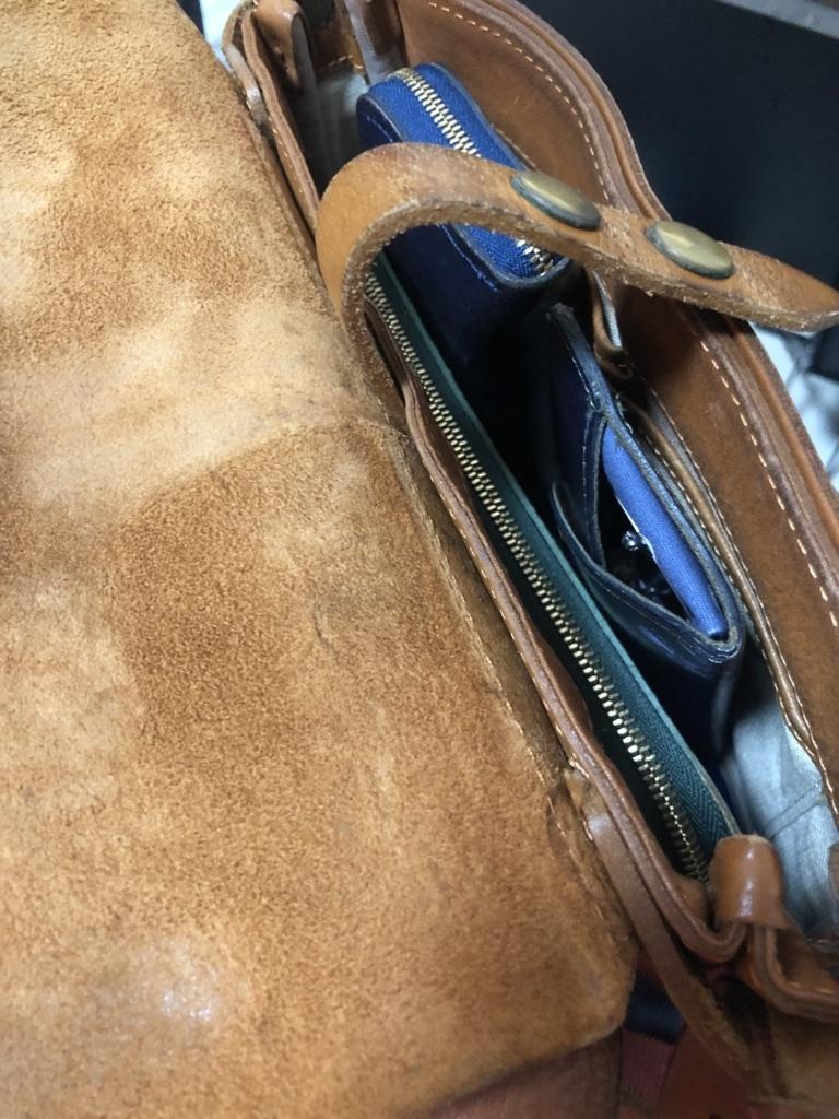 グレンロイヤル 眼鏡ケース 小さなバッグにも入れやすい