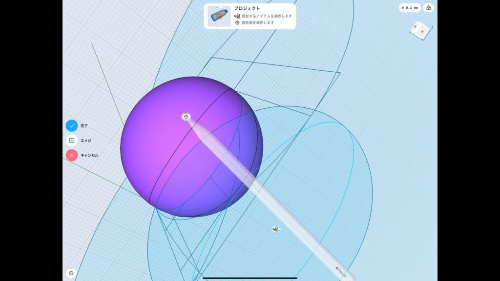Shapr3Dの使い方 蓮 楕円のスケッチを半球に投影