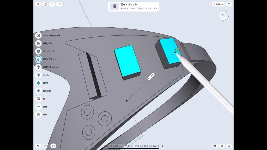 Shapr3Dでギターを指輪にする。ピックアップなどのパーツを作る