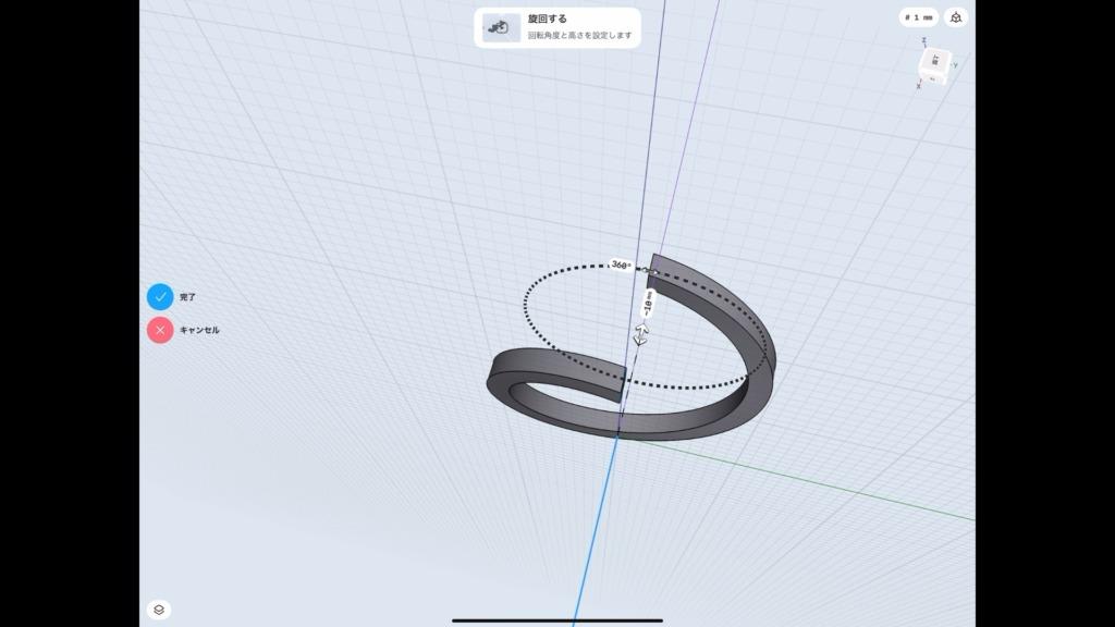 Shapr3Dでギターを指輪にする。指輪部分を作る2